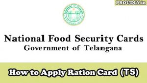 TS Ration Card