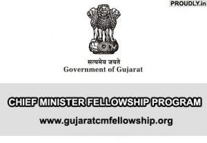 Gujarat CM Fellowship