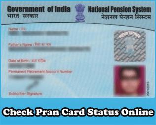 How to Apply Pran Card