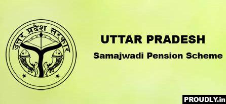 Samajwadi Pension Scheme