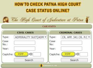 Patna High Court Case Status