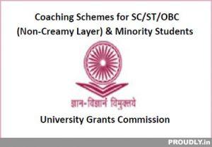 UGC Coaching Scheme