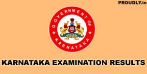 Karnataka Exam Results