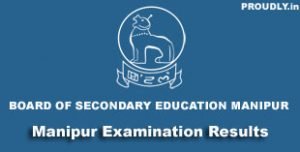 Manipur Exam Results