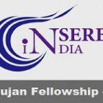 Ramanujan Fellowship