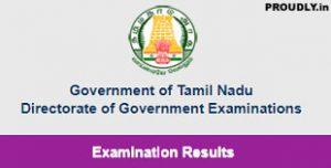 Tamil Nadu Exam Results