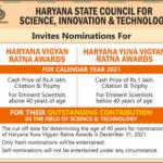 Haryana Yuva Vigyan Ratna Award
