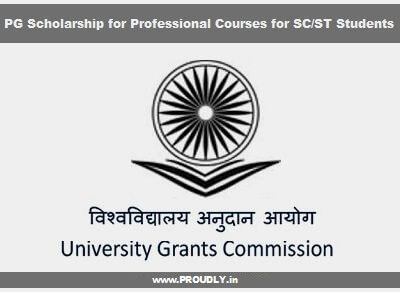 Post Graduate Scholarships for Professional Courses for SC/ST Students