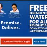 Free Water Scheme Hyderabad
